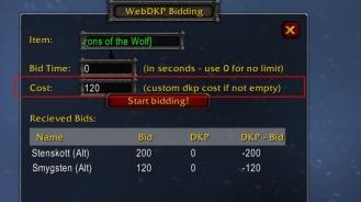 web-dkp-custom-price